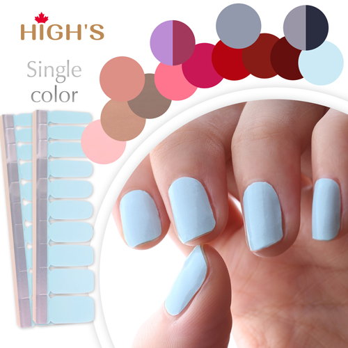 HIGHS Single Color Series Nail Polish Strips Light Cyan